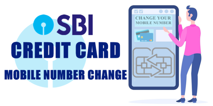 SBI credit card's mobile number change