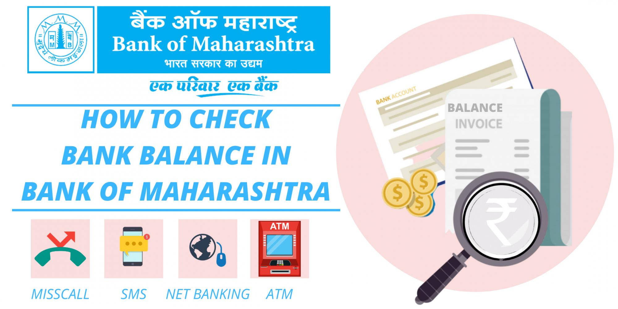 Check Bank Balance in Bank of Maharashtra