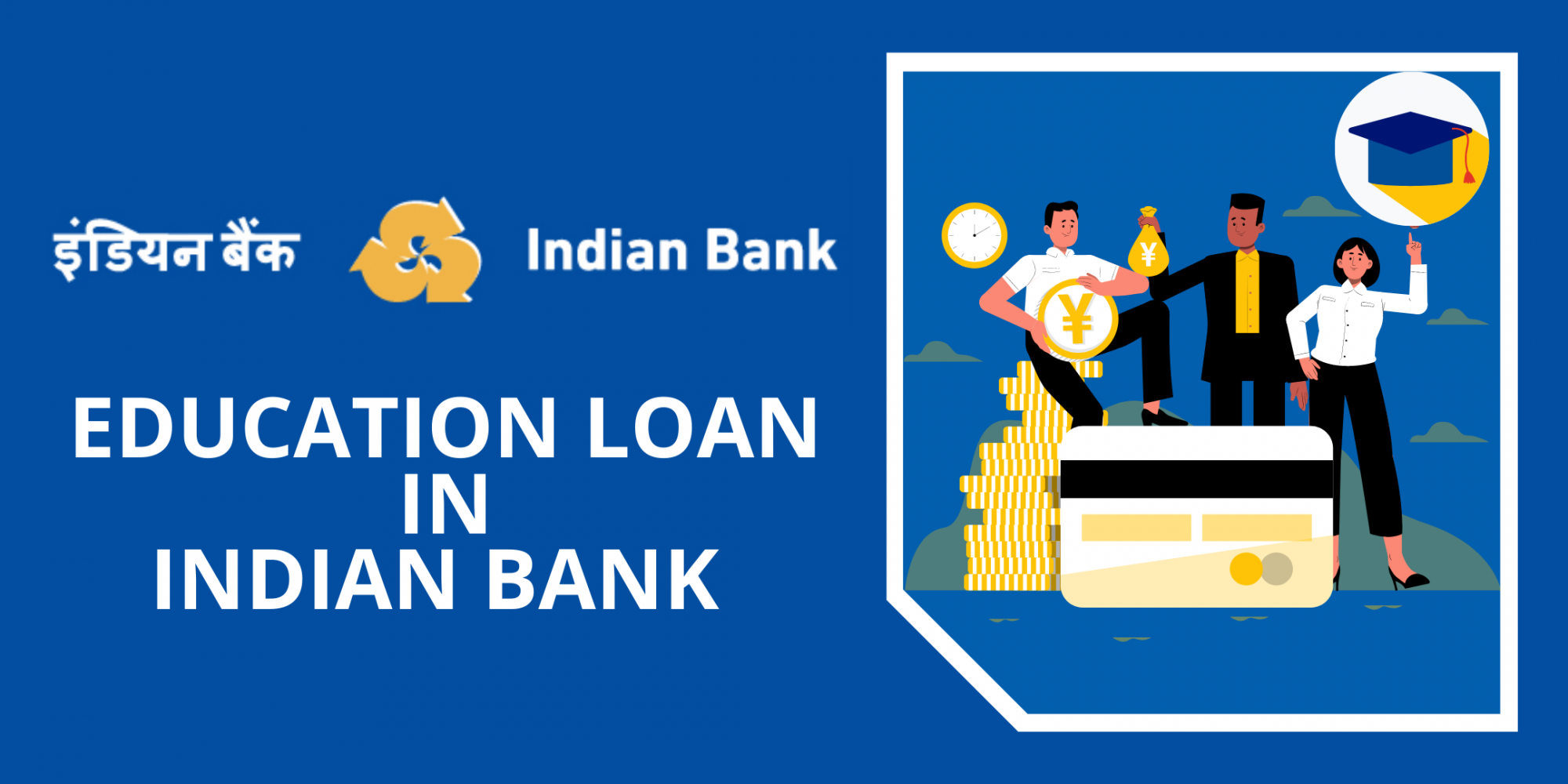 how-to-apply-for-education-loan-in-indian-bank