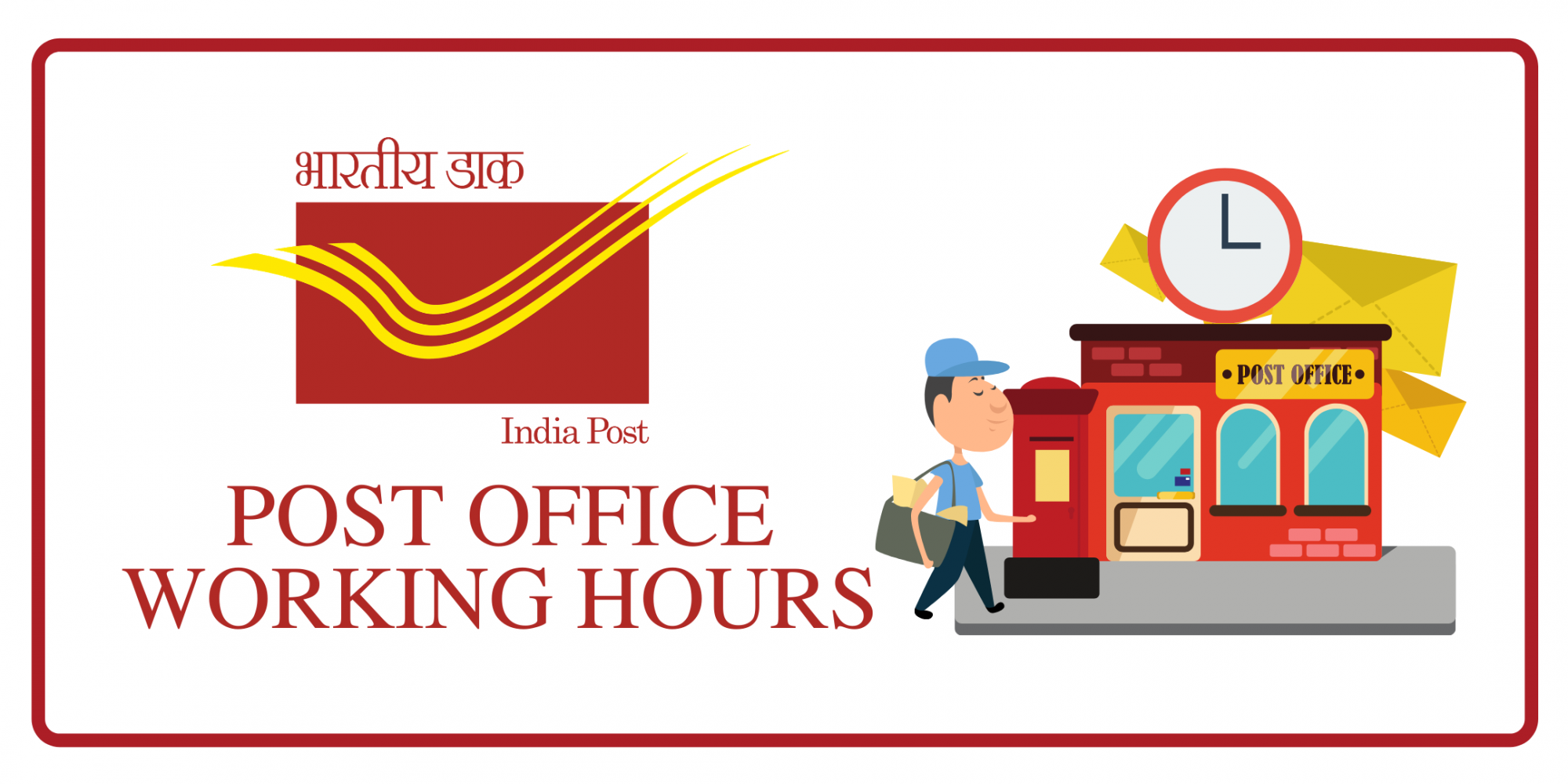 Post Office Working Hours